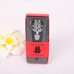 """Wholesale Wine Gift Boxes Metal - Creative """"Double Happiness"""" Elegant Wedding Wine Bottle Stopper in Traditional, Asian-Themed Gift Box"""