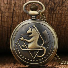Wholesale Fullmetal Alchemist Necklace - Wholesale-Cool Japanese Animation Fullmetal Alchemist Theme Bronze Quartz Pocket Watch With Necklace Chain Gift To Children