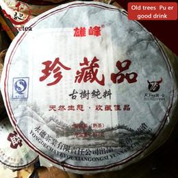 Argentina buena colección de té 357g té maduro puer torta alta montaña árbol viejo Puer chino de Yunnan pérdida de peso té negro en regalo cheap pu tea weight loss Suministro