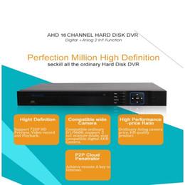 Wholesale 16ch Cctv Recorder - LS-A16 High quality 16ch ful h .264 cctv 1080N AHD DVR HD Digital Video Recorder hybrid dvr ahd with onvif cloud ANN