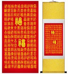 Traditionnel Chinois Art Peinture Home Office Décoration Bénédiction Peinture chinoise art chinois Caractère Imprimé rouleau ? partir de fabricateur