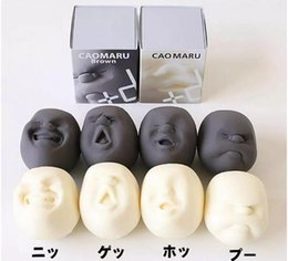 Wholesale Caomaru Face Stress Ball - Wholesale Vent Human Face Ball Anti-stress Ball of Japanese Design Cao Maru Caomaru Adult Kids Funny Decompression stress Toy Gift