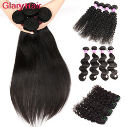 Wholesale Kinky Straight Style - Top Quality Cheap Mink Brazilian Human Hair Weave Bundles Mix Styles Malaysian Indian Kinky Curly Water Wave Straight Body Wave Hair Weaves