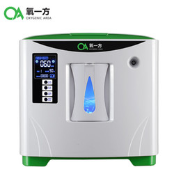 Wholesale Mini Portable Oxygen Concentrator - 90% high oxygen purity 6L large flow home car use mini medical portable oxygen concentrator generator XY-1
