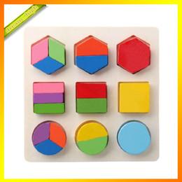 2019 образовательный английский планшет Новая деревянная геометрическая форма сортировки доски игрушка признание разделение пластины разноцветные учебные пособия головоломки бесплатная доставка