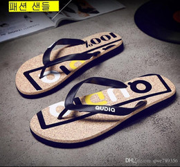 Wholesale Wooden Leather High Heels - men slippers korean wooden colour beach summer fashion high quality