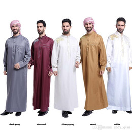 2019 abiti americani cinesi Abiti mediorientali Musulmano arabo tinta unita girocollo nuovo abbigliamento etnico islamico tradizionale moda TH804
