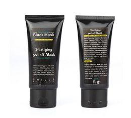 masque facial blanchissant hydratant au collagène Promotion Masque facial de masque noir 50ML