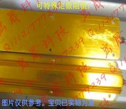 All'ingrosso- RX24-500W 1R 1RJ 1OHM 500W Watt Power Metal Shell Case Wirewound Resistor 1R 500W 5% da