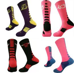 Wholesale Custom Basketball Socks - Hot sale wholesale custom logo sport socks custom logo terry socks mans elite sports socks basketball sock