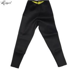 Wholesale Leg Shaper Leggings - Hot on tv Leg Shapers Fit Sweat Body Shaper weight loss long pants super stretch neoprene Fitness Leggings tight pants