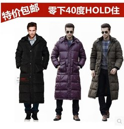 Wholesale Over Size Clothing - Wholesale- Ultra long paragraph male over-the-knee down coat thickening lengthen trench overcoat commercial hooded winter clothes plus size