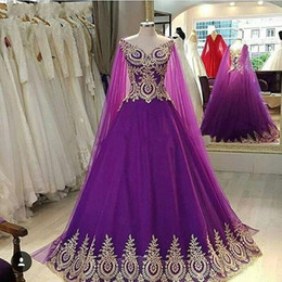 Wholesale Year 12 Formal Gowns - Purple Ball Gowns Prom Dresses 2017 Special Occasion Elegant Lace Appliques Tulle Sweet 16 Years Formal Evening Party Quinceanera Gowns