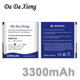 Wholesale Battery For Desire - Da Da Xiong 3300mAh BB99100 Phone Battery for HTC A8180 A8181 G5 G7 T8188 T9188 NEXUS ONE HTC Desire