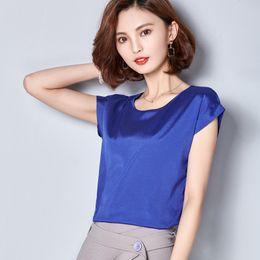 Wholesale Chiffon Blue Loose Blouse - New 2017 Summer Women's T-Shirts O-neck Short Sleeve Chiffon Shirt Large Size Loose Blouse Female 7 Colors