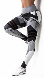 Wholesale Breathable Compression - Geometric Prints Fitness Yoga Pants Brand New Breathable Compression Sportswear Exercise Running Training Gym Wear YP01