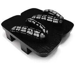 Wholesale Fashion Clogs - 2017 New Japanese Geta Clogs Flip flops Men Unisex Platform Sandals Wooden Slippers Anime Cosplay Shoes Size 33-48