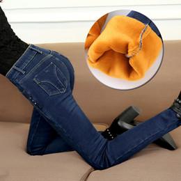 Wholesale Women Warm Skinny Pants - Wholesale- Plus Size 26-34 2016 women's winter plus velvet jeans female Keep Warm jeans thickening thermal skinny pants tight