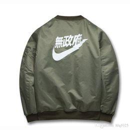 Wholesale Green Japanese - Big sam KANYE WEST tour MA1 pilot jackets kanji black green flight japanese MERCH BOMBER MA-1 Coats Jackets