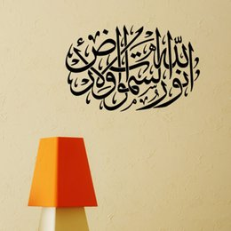 Wholesale Large Islamic Wall Art - High Quality Art Calligraphy Islamic Home Decor Wall Sticker Decorations For Walls Decoration