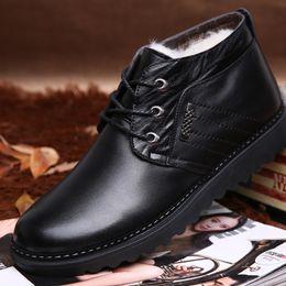 Chaussures marron velours lacets en Ligne-2017 automne Bottes Hommes Plus Velours Chaud Hiver Bottes de Neige De Mode Populaire À Lacets Chaussures En Coton Plat Noir Brun Mâle Bottines 2.5A