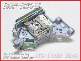 2019 laser ottico dvd All'ingrosso DVD drive Pickup ottico HOP-H301L H301L Testa laser HOP-H301L DL-R200 laser ottico dvd economici