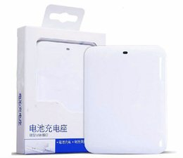 Wholesale Battery Backup S4 - Portable Extra Dock Desktop Spare Battery Backup Power Charger For Samsung Galaxy Note4 S4 S5 Note3 With Retail Box White