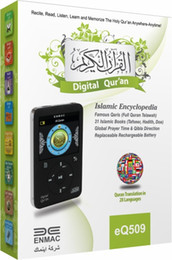 Wholesale Mp4 Digital Player 4gb - fast free shipping Quran speaker 4GB Color digital Screen Quran best learner easy and Quran reader player MP4