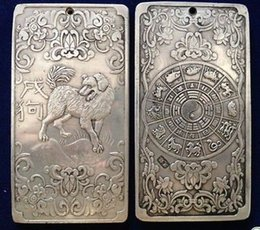 "Wholesale Dogs Draw - Elaborate Old Chinese ""12 Zodiac - Dog"" Tibetan Silver Amulet Auspicious Plate"