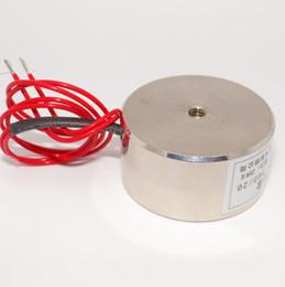 магнит 12 в Скидка Оптовая продажа-12V или 24V DC всасывания электромагнит электромагнитный для промышленной системы автоматизации электрические магниты с удерживающей силой 25 кг