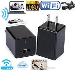 Wifi ac онлайн-Wi-Fi адаптер переменного тока мини IP-камера P2P 1080P ЕС США plug зарядное устройство DVR pinhone камеры Главная безопасности зарядное устройство камеры удаленного монитора Cam черный