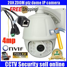 "Wholesale Ip Camera Ptz Night - 7"" H.265 4MP IP high speed dome IP camera 20X optical zoom 150m IR night vision outdoor waterproof IP66 ptz camera with wiper"