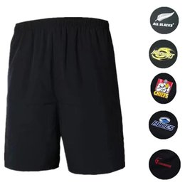Wholesale First Gold - In 2017, the new all-black family rugby shorts will be cheered for the New Zealand no. 100, in honor of the first class super rugby team sho