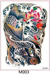 Autocollants de tatouage d'art de corps de plein dos de mode de tatouage provisoire imperméable sur le dos 48x34cm ? partir de fabricateur