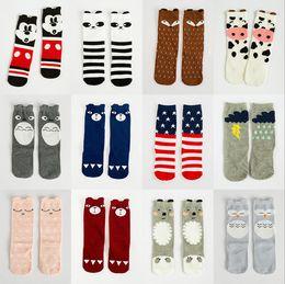 Wholesale High Quality Girls Socks - Baby Girls Socks Striped Knee Pad Sock Cartoon Scoks Animal Leg Warmers High Quality Baby Girls & Boys Knee High For 1-6T