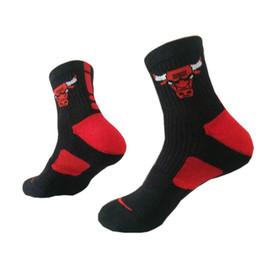 Wholesale Terry Socks Mens - Wholesale Mens cotton thick bottom towel Deodorant movement male socks high elite basketball soccer sports crew sock terry socks Free DHL