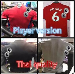 Wholesale Soccer Player Jersey - HOT Player version 2017 2018 running top Quality POGBA Ibrahimovic soccer jersey 17 18 UnITED Ibrahimovic MEMPHIS ROONEY jersey shirts