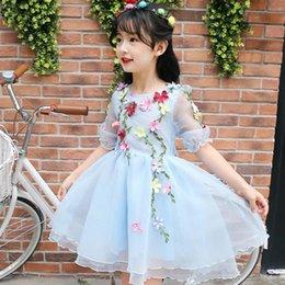 Wholesale 4t Dance Skirts - Girls' summer dress, 2017 children's princess dress, children's dance dress, children's skirt