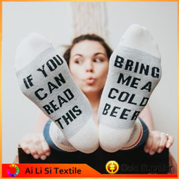 "Wholesale Wholesale White Gift Boxes - Comfort Cotton Socks + Gift Box ""If you can read this bring me a cold Beer"" Perfect Unisex Gift for Beer Lovers, Birthdays, White Elephant,"