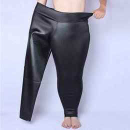 Wholesale High Waist Leather Hot Pants - [soonyour] 2017 Autumn Fashion Hot Black Matte High Waist Imitate Leather Pants Woman, 5 sizes YD9301XL