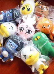 Wholesale Cute Lion Plush Doll - 1pc kakao friends series ryan doll super cute little lion plush toy doll south korea friend south jun
