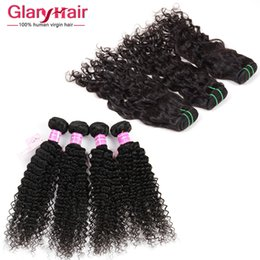 Wholesale Mixed Length Piece - Brazilian Virgin Human Hair Weave Natural Wave 4Pcs Lot Kinky Curly Virgin Hair Weave Wet And Wavy 100g Brazilian Water Wave Hair Extension