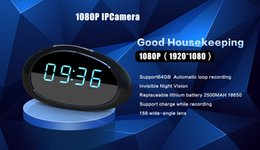 Wholesale Spy Video Audio Recording - 16GB Memory 1080P HD Wireless WIFI Hidden Alarm Clock IP Camera Support Night Vision APP Control Video and Audio Recording Spy Cam PQ286