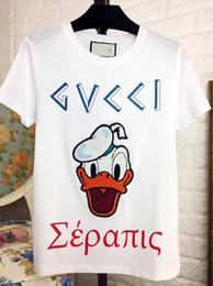 Wholesale Duck T - 2017 Famous Brand Donald Duck T-shirts Men WOMEN Cartoon Anime T Shirt O Neck Short Sleeve Tops Cotton T-shirt Boy Girl Funny Tshirt
