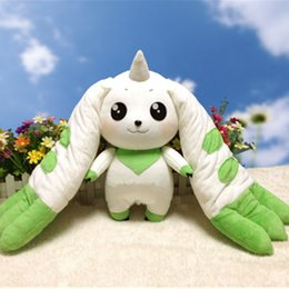 adventure games Coupons - Free Shipping Digimon Adventure Terriermon Cosplay Long Ears Plush Doll Toy Gift 45Cm For Collection