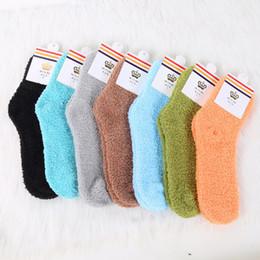 Wholesale Fuzzy Fleece - Thermal Socks Warm Stripe Cute Design Indoor Fuzzy Socks Fluffy Women Socks For Winter Warm Ladies