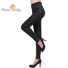 Wholesale Thick Ankle Length Leggings - Wholesale- Warm Thicken Pants 2017 Autumn Winter Faux Jeans Leggings Women Fleeces Inside Thick Pants Slim Denim Trousers Elastic Jeggins