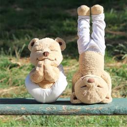 Lindos osos de peluche online-Oso de yoga Juguete de peluche Creativo Lindo Muñeco de oso de peluche de yoga Suave animal Juguetes para niños Regalo de cumpleaños para ella y sus amigos