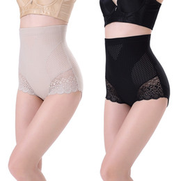 Wholesale Cheap Body Shapewear - Wholesale- Cheap&High Quality! Women's Sliming Body Shaper Postpartum Pants Shapewear High Waist Cincher Briefs
