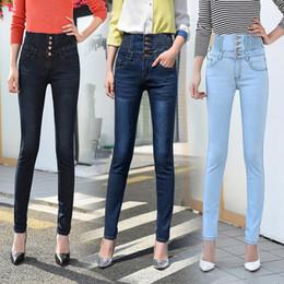 Alta calidad Tamaño grande más pantalones vaqueros de cachemira, pantalones sueltos, cintura más pantalones de cachemira, pantalones JW037, jeans para mujeres desde fabricantes